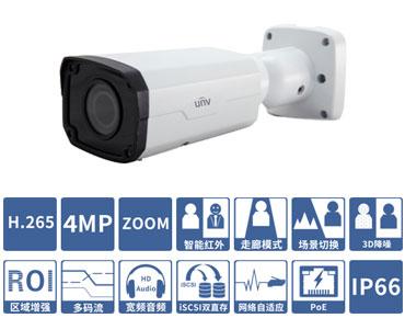 HIC2341-DIR   400萬紅外電動變焦筒型網絡攝像機